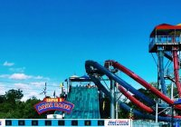 Wetnwild Gold Coast